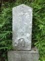 巨福呂坂下の庚申塔