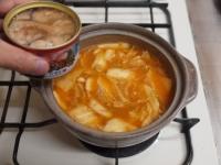 鯖缶キムチ鍋37