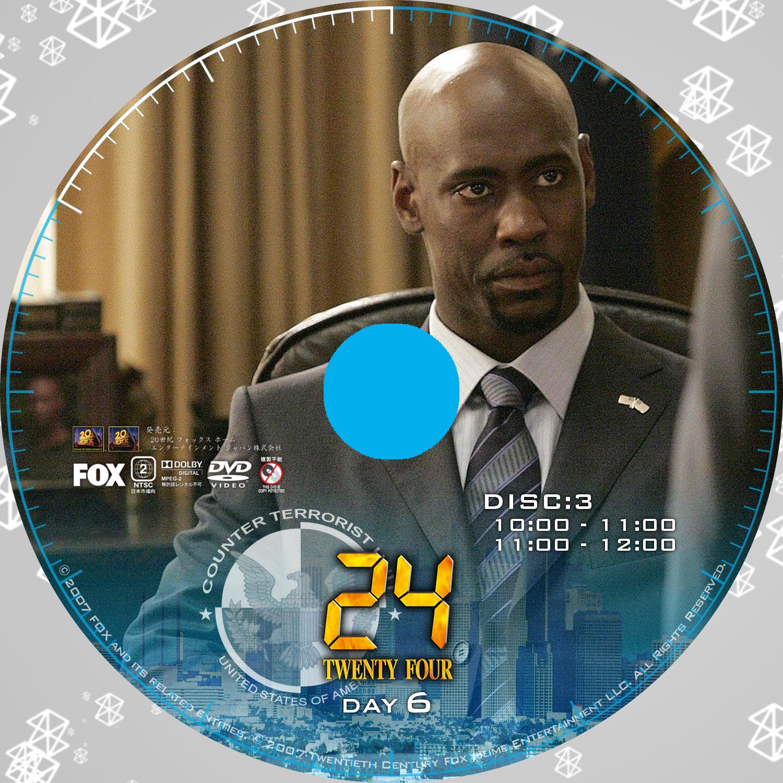 24 シーズン6 1話~10話 : Piket's Movie Memorandum