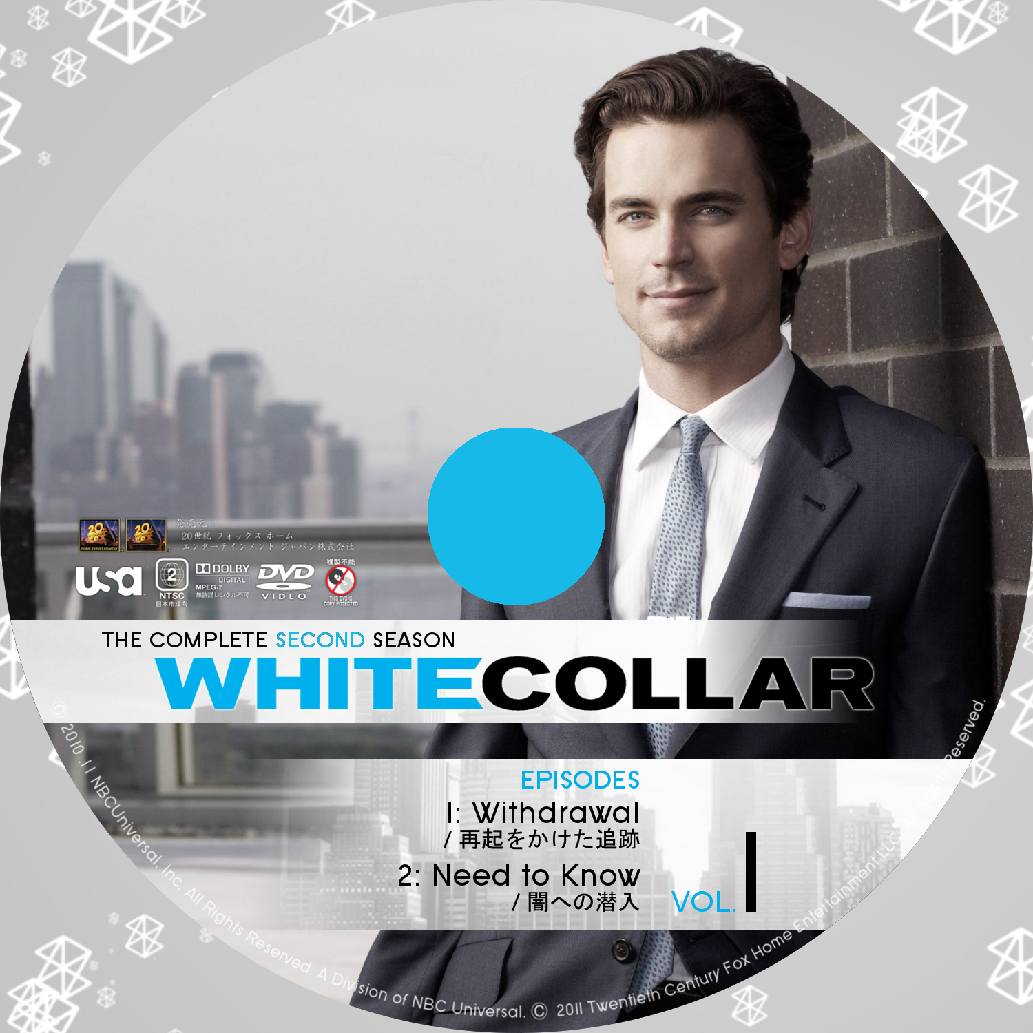 white collar Find great deals on ebay for white collar dvd shop with confidence.