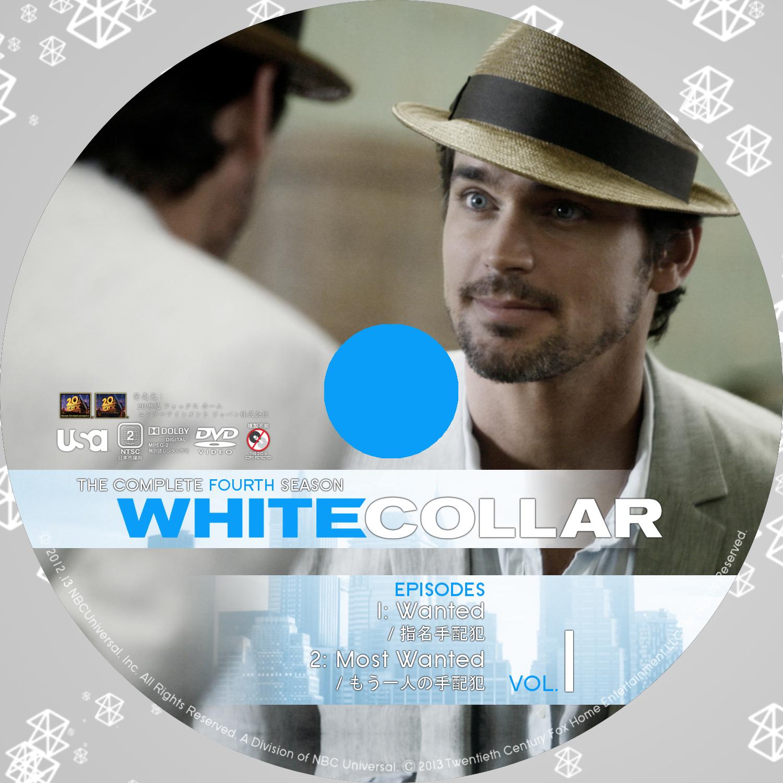 WHITE COLLAR / ホワイトカラー [シーズン4] - WHITE COLLAR / ホワイト ...