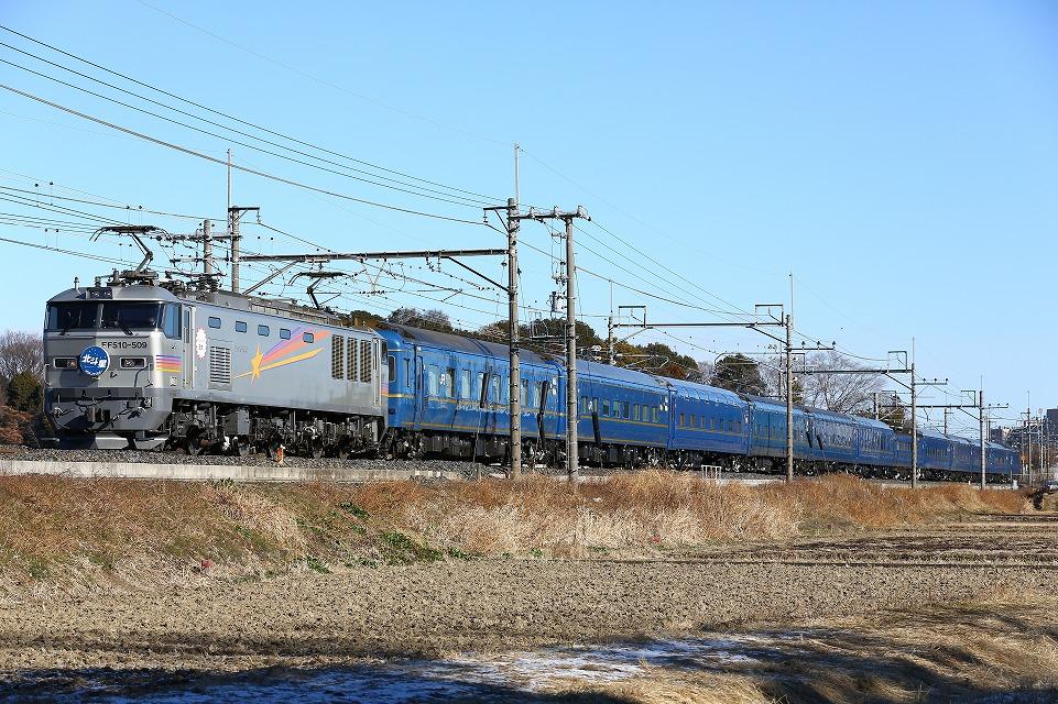 CR1A1260.jpg