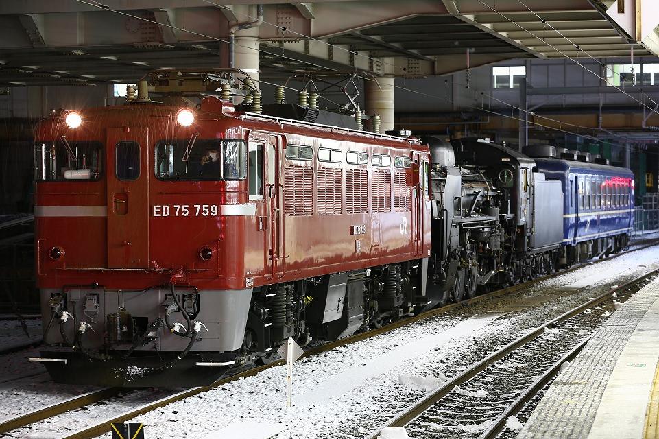 CR1A1408.jpg