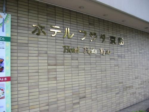 driveinkyoto-052.jpg