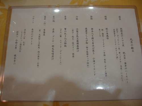 driveinminamitohoku-024.jpg