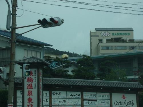 kyusyu-5050.jpg