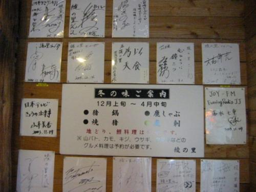 kyusyu-6027.jpg