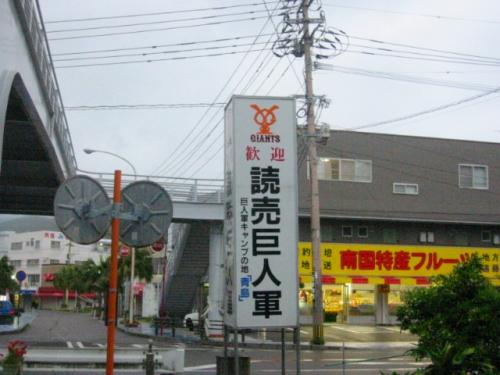 kyusyu-6036.jpg