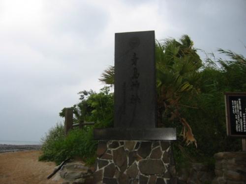 kyusyu-6071.jpg