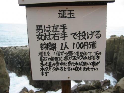 kyusyu-7017.jpg
