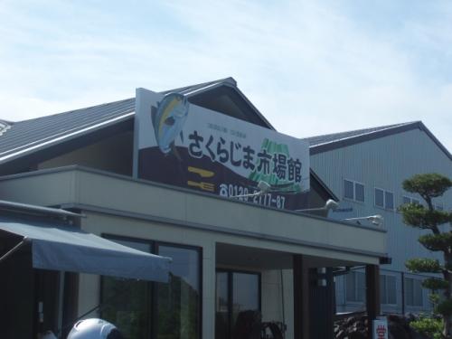 kyusyu-7046.jpg