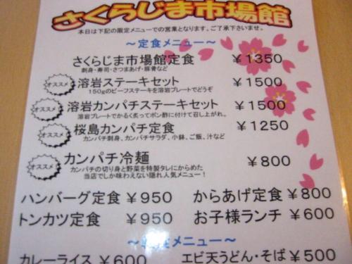 kyusyu-7047.jpg