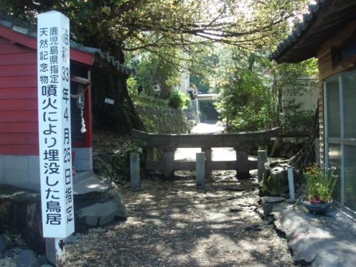 kyusyu-7051.jpg