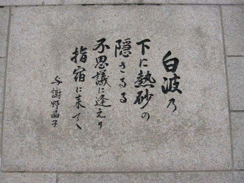 kyusyu-8006.jpg