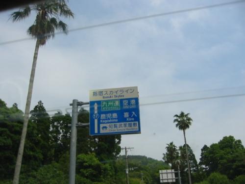 kyusyu-8013.jpg