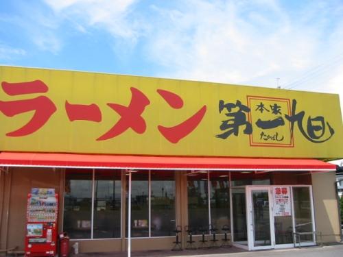 kyusyu-8040.jpg