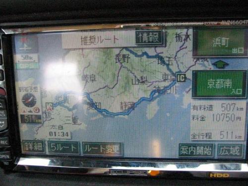 kyusyu-8044.jpg