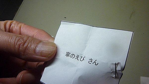 140924-7.jpg