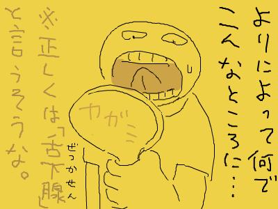 snap_ebulogu_201410605934.jpg
