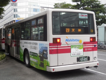 nnr00303.jpg