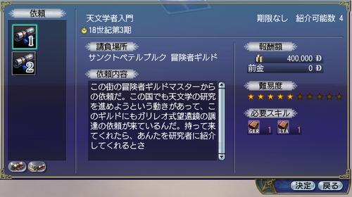 Echo_gno_052.jpg