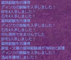 Echo_gno_058.jpg