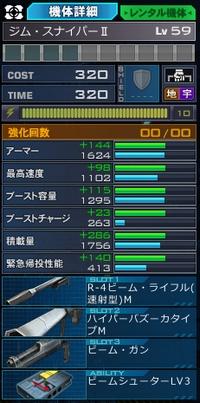 Echo_gno_098.jpg