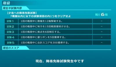 Echo_gno_103.jpg