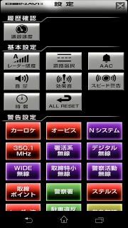 Screenshot_2014-04-13-11-08-57.jpg