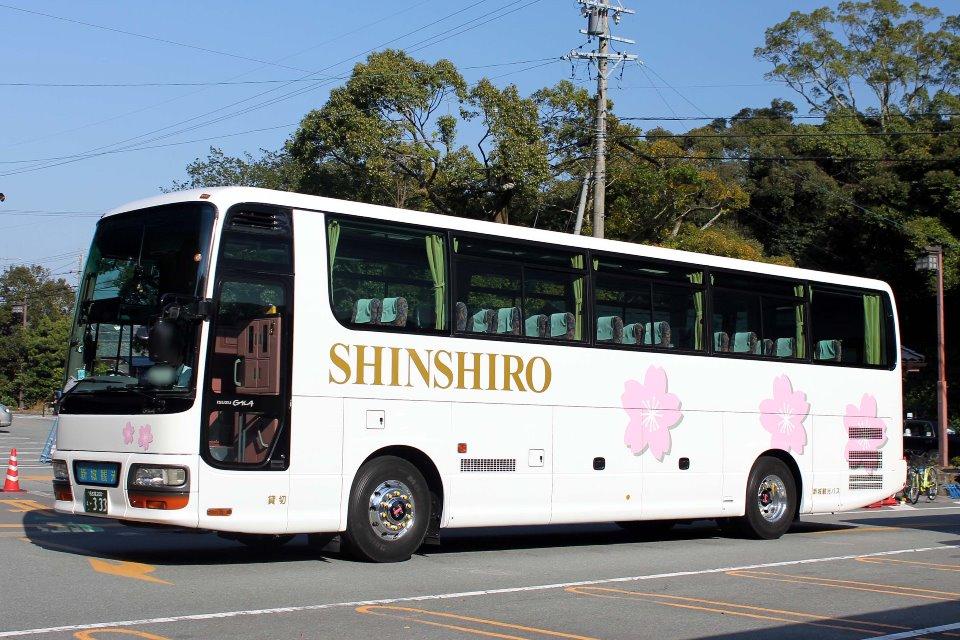 新城観光バス え333