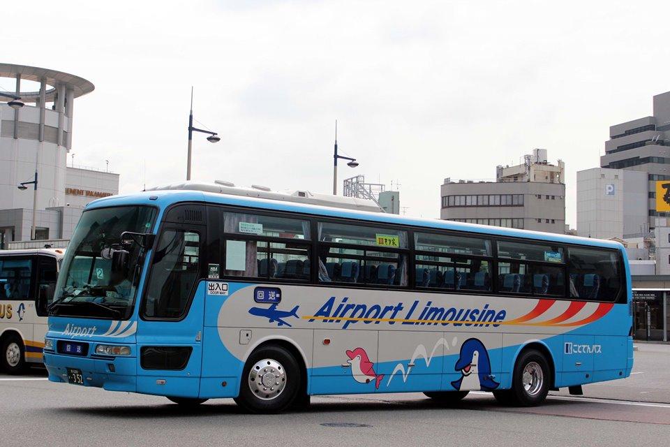 ことでんバス か352