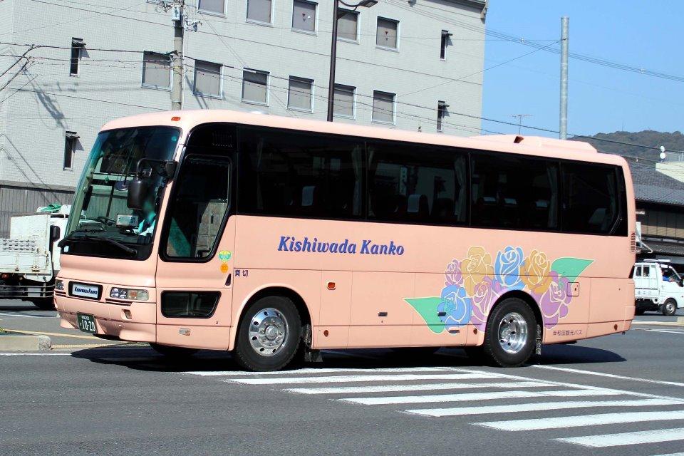 岸和田観光バス か1020