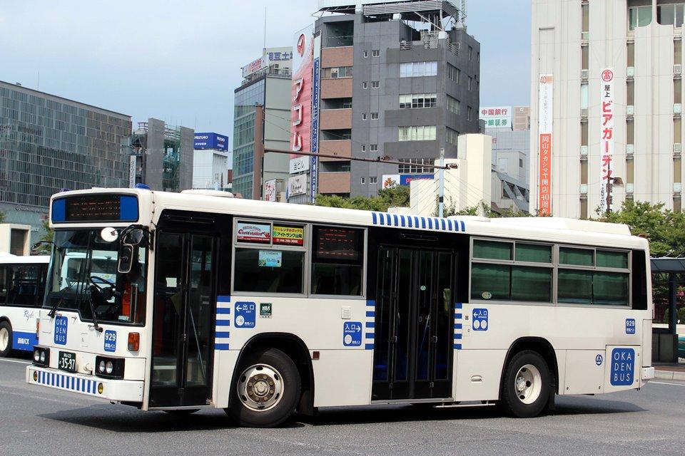 岡山電気軌道 929