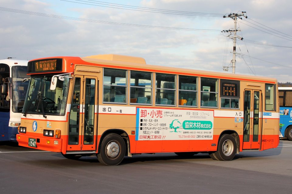 神姫ゾーンバス か1947