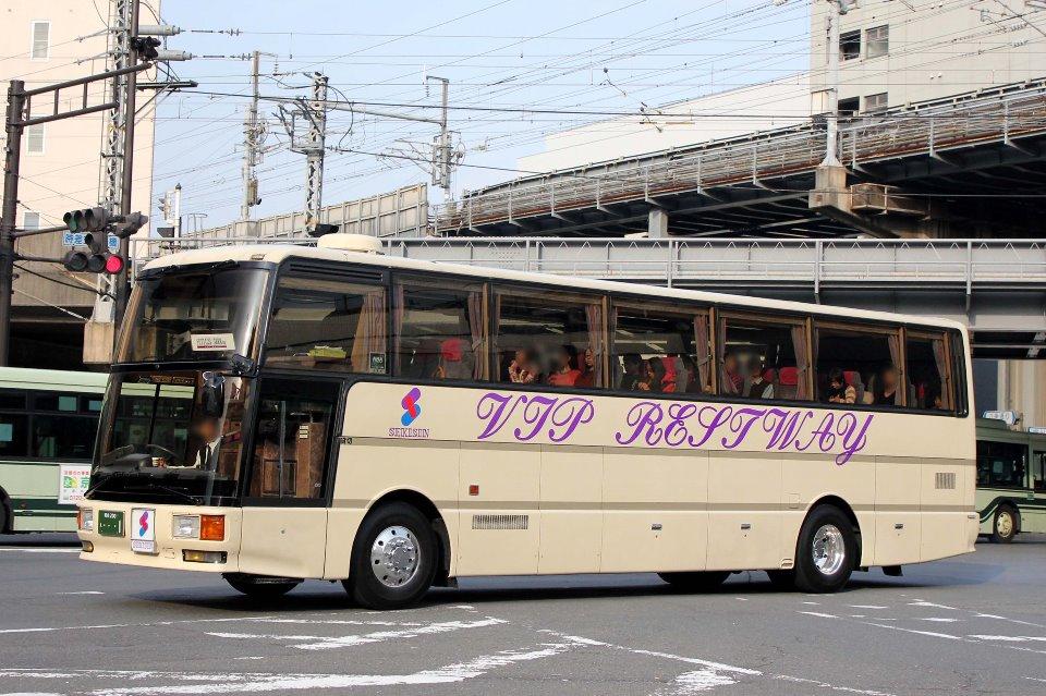 セキシン観光バス え1