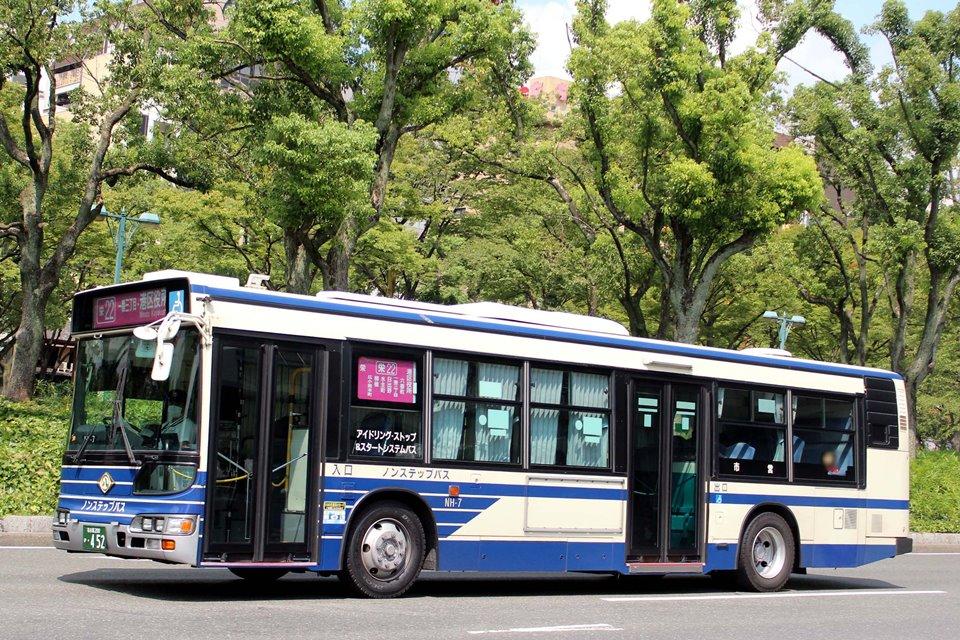 名古屋市交通局 NH-7