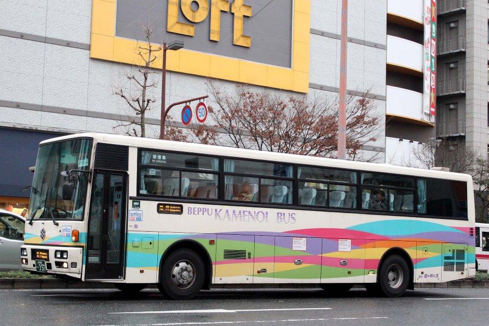 亀の井バス か357