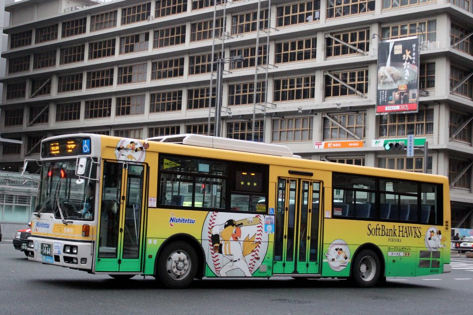 西日本鉄道 9615