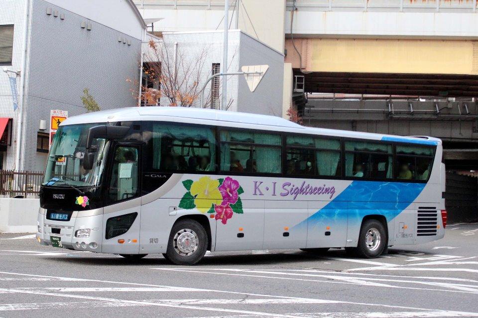 K・I観光バス あ38