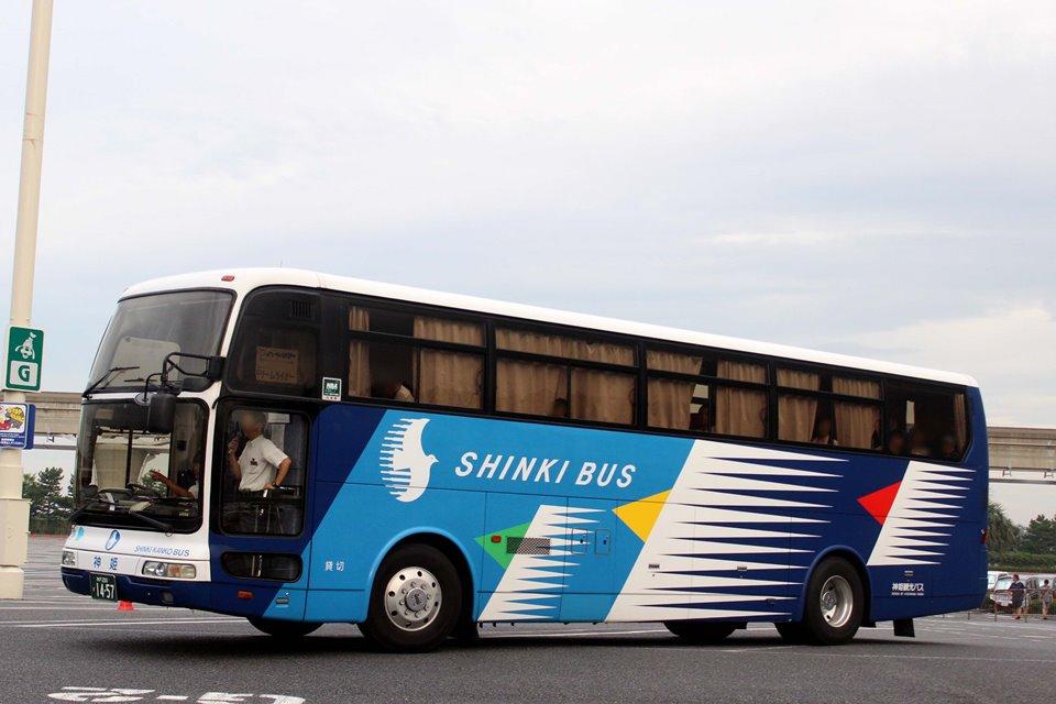 神姫観光バス 5005