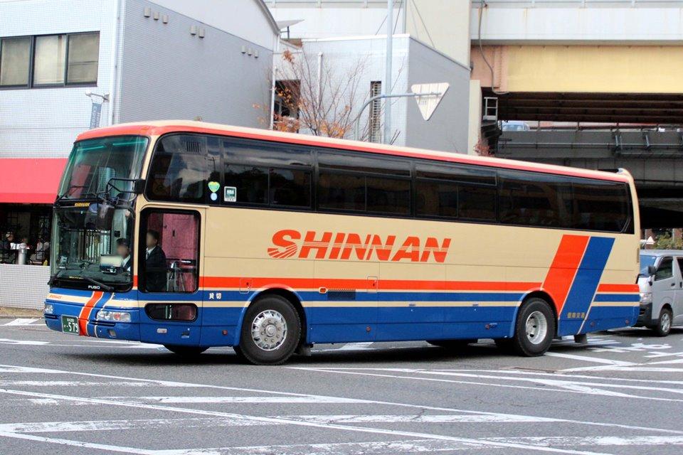 信南交通 か579