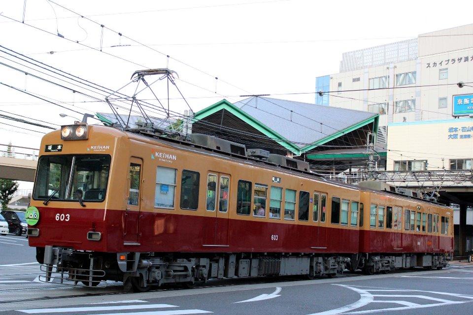 京阪電鉄 603F 特急色