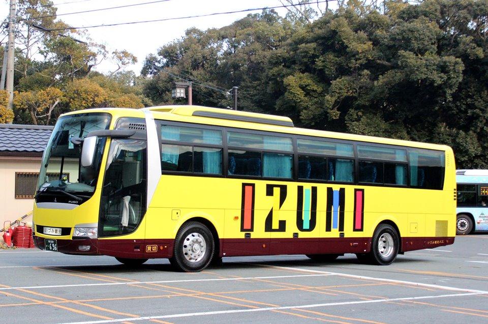いづみ観光バス か696
