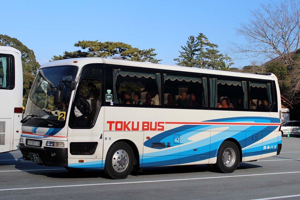 徳島バス き371