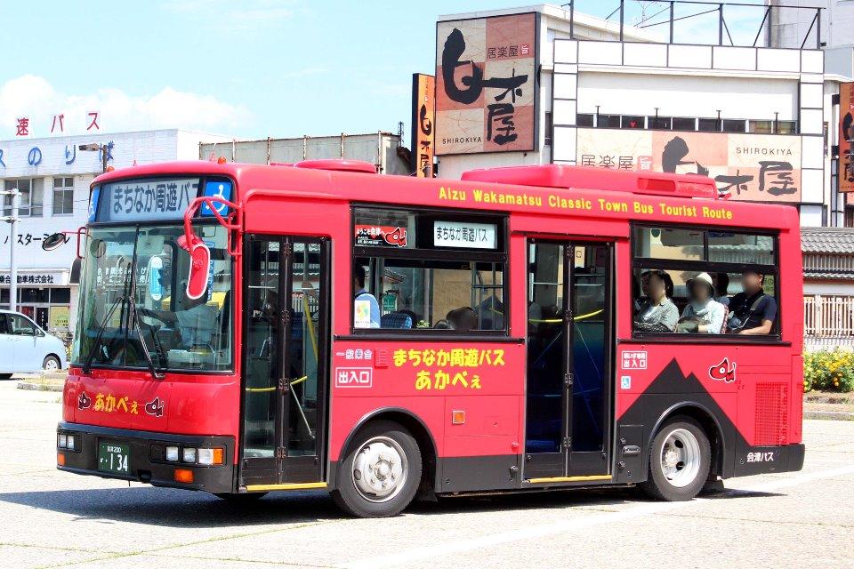 会津バス か134