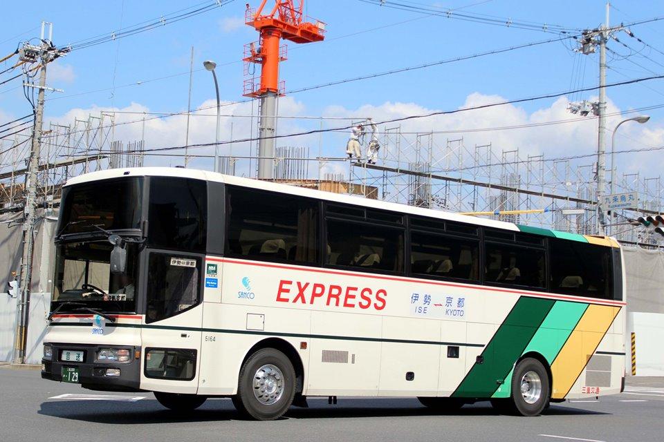 三重交通 5164