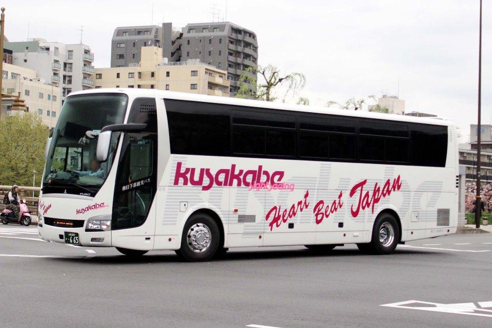 日下部観光バス か665