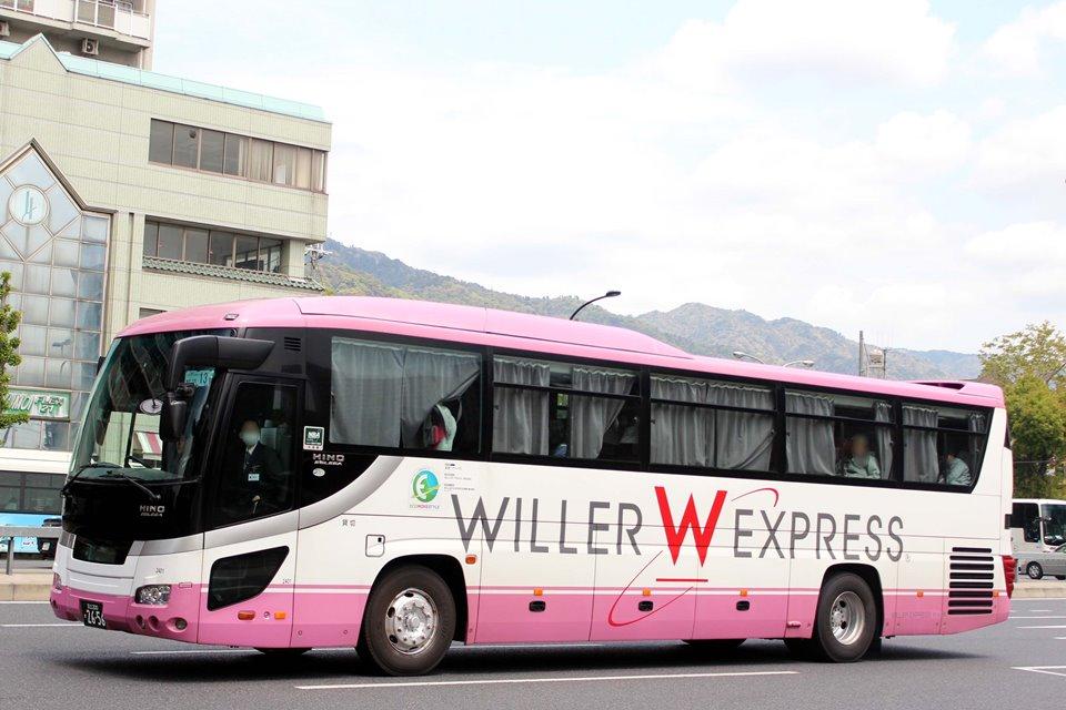 WILLER EXPRESS関東 か2656