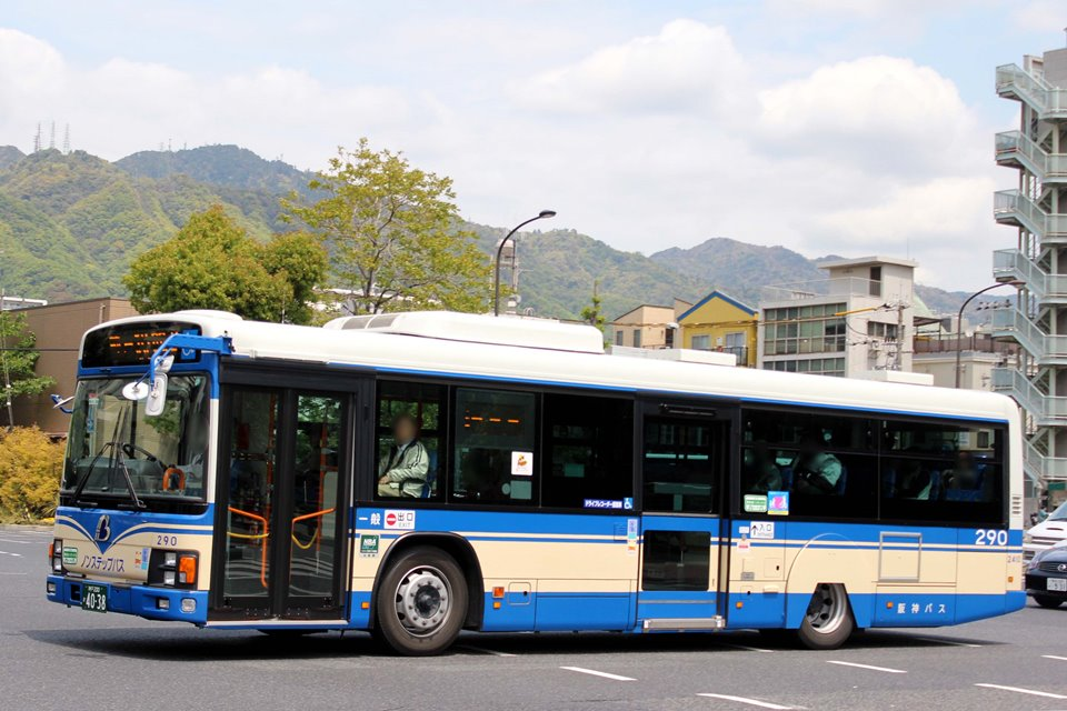 阪神バス 290