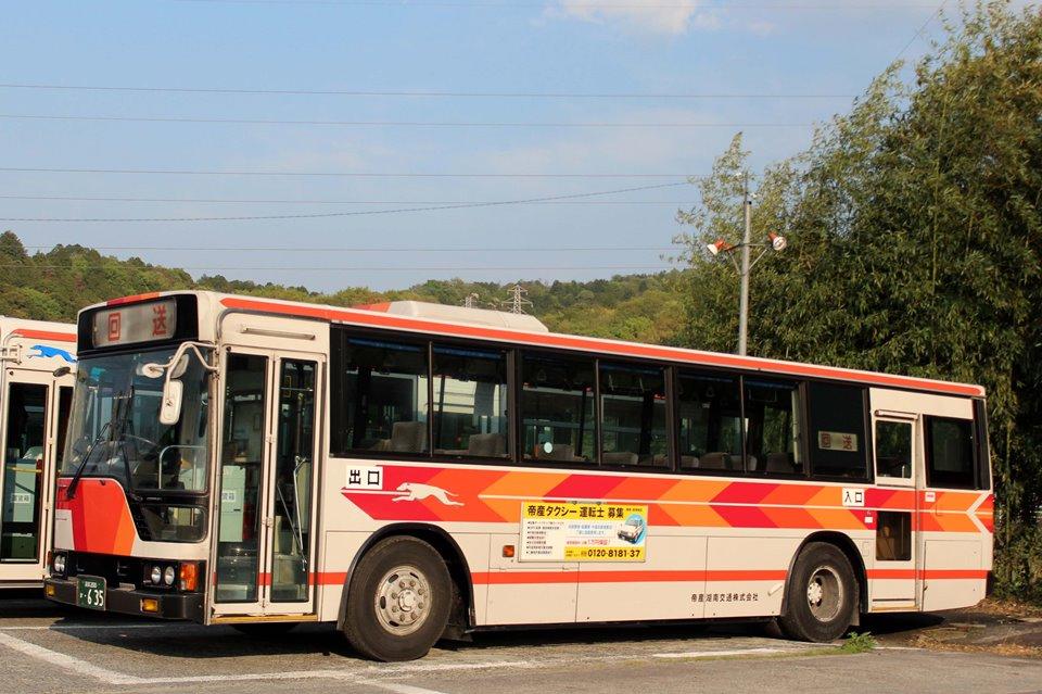 帝産湖南交通 か635